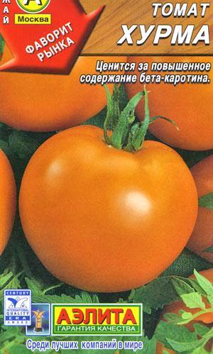 томат хурма урожайность