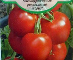 Благовест - Сибирские семена