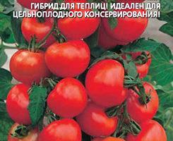 Благовест - Уральский дачник