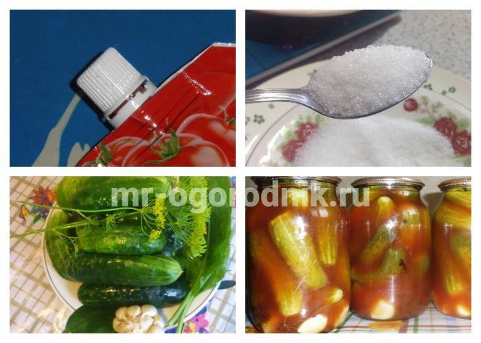 Огурцы с кетчупом и кислотой