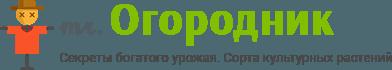 Логотип сайта Мистер Огородник