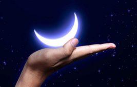 Лунный календарь по месяцам