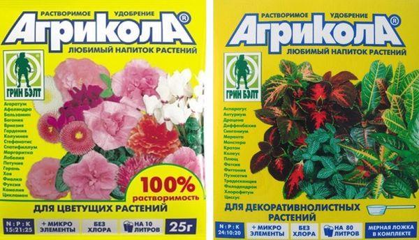 Агрикола для подкормки петунии