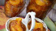 Варенье из мандаринов дольками и яблок