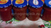 Домашний кетчуп из помидор и перца на зиму