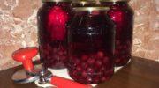 Компот из вишни на зиму - простые рецепты