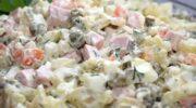 Оливье и его вариации - лучший салат на Новый год 2020