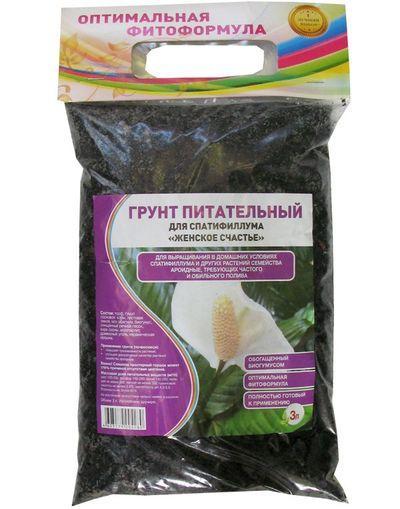 Готовый грунт для спатифиллума